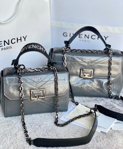 IMG 201120b 335 248x300 - Givenchy ID Bag in Aged Leather 2020