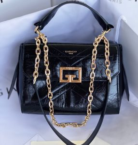 IMG 201120b 337 cr 286x300 - Givenchy ID Bag in Aged Leather 2020