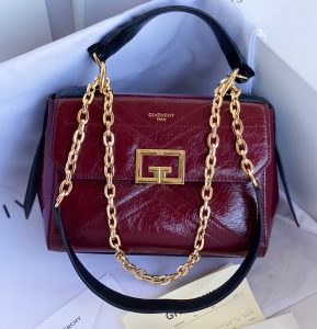 IMG 201120b 355 cr 289x300 - Givenchy ID Bag in Aged Leather 2020