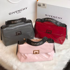 IMG 201120b 565 300x300 - Givenchy ID Bag in Aged Leather 2020