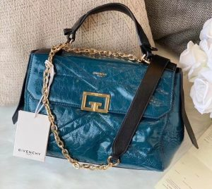 IMG 201120b 596 cr 300x268 - Givenchy ID Bag in Aged Leather 2020